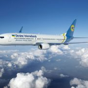 Ukraine International Airlines with new check in fee